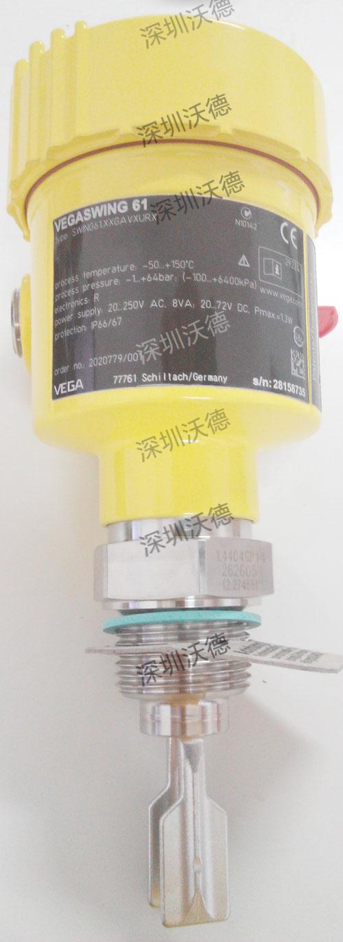 VEGA振动物位计/测量仪,音叉开关SWING61.XXGAVXURX出货
