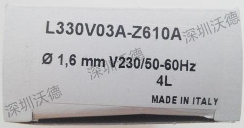 L330V03A-Z610A实拍图