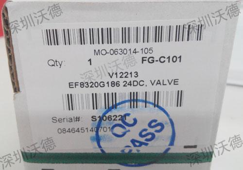 ASCO Red-Hat电磁阀8262H001实拍图