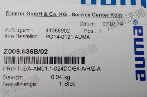 AUMA接口板Z009.636B实拍图