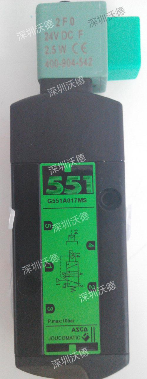ASCO NUMATICS电磁阀SCG551A017MS实拍图