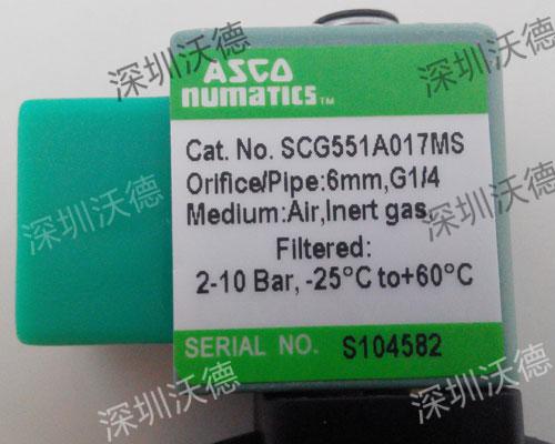 NUMATICS电磁阀SCG551A017MS实拍图