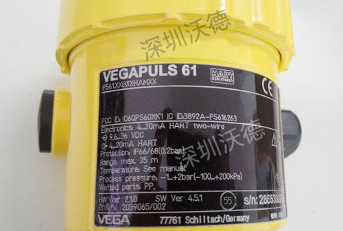 VEGA雷达液位计PS61.XXBXXHAMXX(VEGAPULS61系列)实拍图