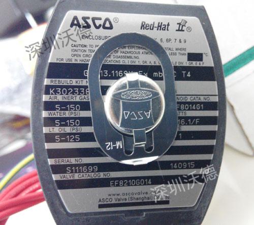 ASCO EF8210G014实拍图