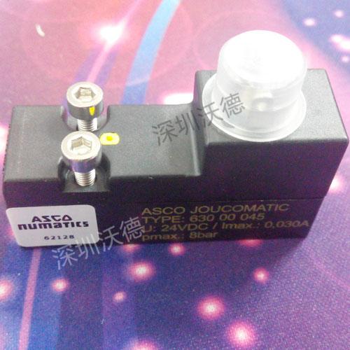 ASCO JOUCOMATIC电磁阀63000045,24DC实拍图