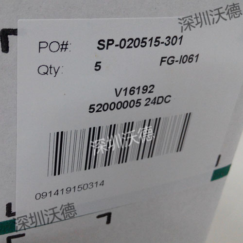 ASCO JOUCOMATIC电磁阀52000005实拍图