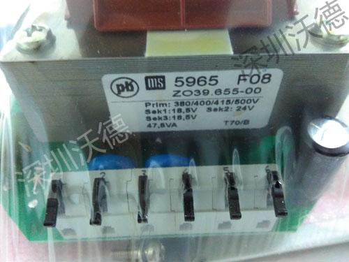 AUMA电源板Z039.666/01实拍图