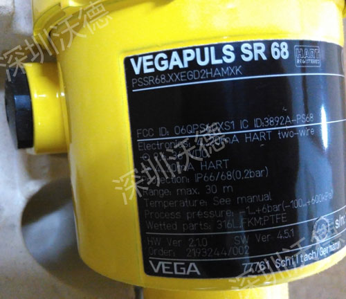 VEGA雷达料位计PSSR68.XXEGD2HAMXK(VEGAPULS SR 68系列)实拍图
