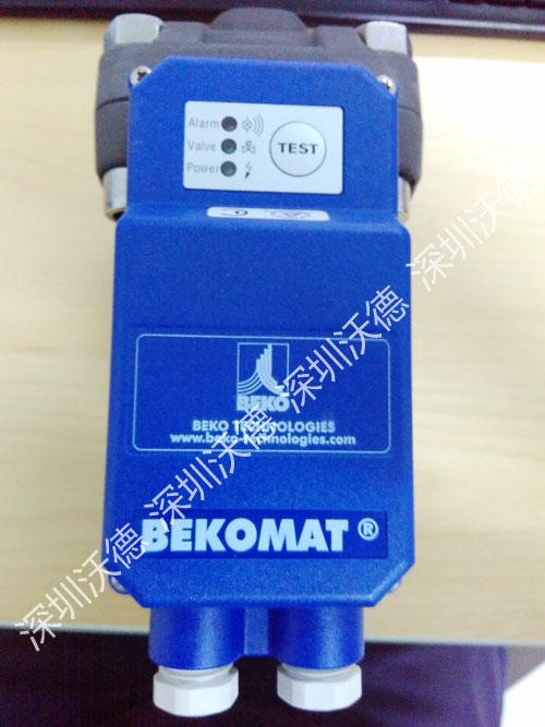 BEKOMAT电子液位排水器2000360,13COPN25实拍图