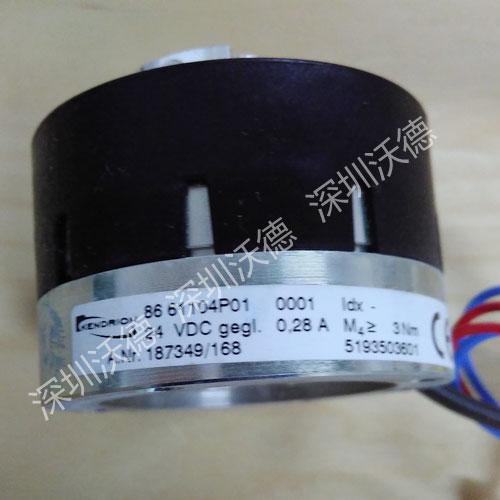 BINDER制动器86611-04P01实拍图